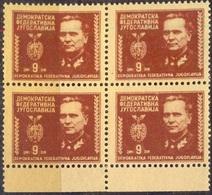 YUGOSLAVIA - JUGOSLAVIA - ERROR - TITO - YELLOW PAPER 4x - **MNH -1945 - RARE - 1945-1992 Repubblica Socialista Federale Di Jugoslavia