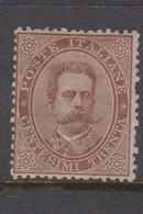 Italy S 41 1879 King Humbert I, 30c Brown, Mint Hinged - 1878-00 Umberto I