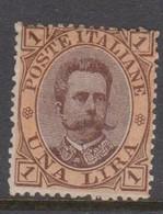 Italy S 48 1889 King Humbert I, 1 Lira Brown And Yellow, Mint Hinged - 1878-00 Umberto I