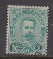 Italy S 56 1891 King Humbert I, 2c On 5c Green, Mint Hinged - Ungebraucht