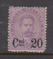 Italy S 58 1891 King Humbert I, 20c On 50c Violet, Mint No Gum, Short Perf - 1878-00 Umberto I