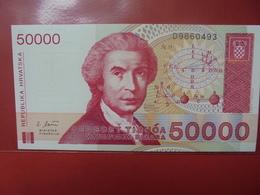 CROATIE 50.000 DINARA 1993 PEU CIRCULER/NEUF - Croatie
