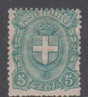 Italy S 66 1896 King Humbert I, 5c Green, Mint Hinged - 1878-00 Umberto I