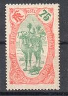 Somali Coast Djibouti Mh * 25 Euros 1909 - Ungebraucht