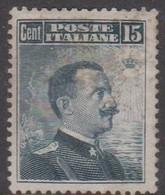 Italy S 80 1901 King Victor Emmanuel III,50c Slate, Mint Hinged - 1900-44 Vittorio Emanuele III