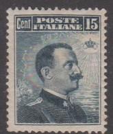 Italy S 96 1911 King Victor Emmanuel III, 50c Slate, Mint Hinged - Mint/hinged