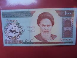 IRAN 1000 RIALS 1992 VARIETE FILIGRANNE PEU CIRCULER/NEUF - Iran