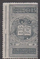 Italy S 116A 1921 Dante Alighieri 15c Grey Not Issued, Mint Never Hinged - 1900-44 Victor Emmanuel III.
