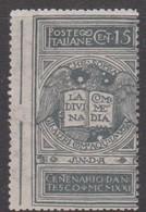 Italy S 116A 1921 Dante Alighieri 15c Grey Not Issued, Mint Never Hinged - 1900-44 Vittorio Emanuele III