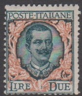 Italy S 150 1923 King Victor Emmanuel III, 2 Lire Green Grey And Orange, Mint Hinged - 1900-44 Vittorio Emanuele III