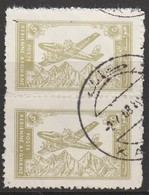 Afghanistan 1964 Airmail 5 A Yellowish Olive SW 870 O Used ( Vert Pair) - Afghanistan