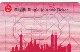 USED  - SHANGHAI RAIL TRAFFIC (CHINA) - SINGLE JOURNEY TICKET - Treni