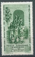 Inde Française   - Aérien -  Yvert N° 7 **   Bce 20806 - India (1892-1954)