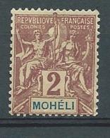 Moheli -  -  Yvert N°  2  (  * )  Bce 20829 - Ungebraucht