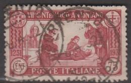 Italy S 299 1931 7th Centenary Death Of Saint Anthony Of Padua, Perf 12, Used - 1900-44 Vittorio Emanuele III
