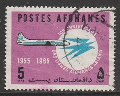 Afghanistan 1965 The 10th Anniversary Of ARIANA Air Lines 5 A Multicoloured SW 977 O Used - Afghanistan