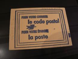 France Carnet De Vignettes Code Postal Pour Votre épargne La Poste - 06000 Nice - Lilas - Fermé - Neuf ** - Commemorative Labels