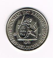 // PENNING  DOMINI EST REGNUM LIMBURG REGNUM BELGICALE 1981 - 3.000 EX. - Souvenir-Medaille (elongated Coins)