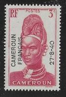 CAMEROUN 1940 YT 209** - Cameroun (1915-1959)