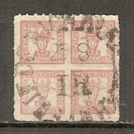ME SC - Yv. N° 8  Mi. N° 5a , Percé En Lignes, Papier Côtelé (o)    4/4s  Rouge  Cote  90 Euro  BE  2 Scans - Mecklenburg-Schwerin