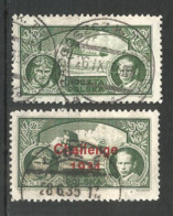 Poland 1933/34  Years, Used Stamps - 1919-1939 Republic