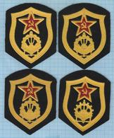 USSR / Patches Abzeichen Parche Ecusson / Soviet Union. Army. Engineering Troops. Engineers. Sappers 1969-1991 - Scudetti In Tela