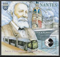 France 2003 Bloc CNEP 38 **  Nantes Jules Verne, Belem, Tour LU, Tamway Château Des Ducs - CNEP