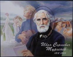 Russia, 2018, Mi. 2597 (bl. 264), The 200th Birth Anniv. Of Ivan Turgenev, Writer, MNH - 1992-.... Federation