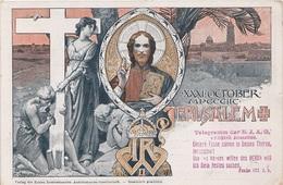 Litho AK Jerusalem ירושלים Al Quds القدس 1898 Jesus Österreichische Post Briefmarke 20 Para Israel Palästina Palestine - Palästina