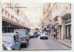 BAHRAIN - AK 350833 Manama Bazar - Bahrein