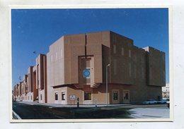 BAHRAIN - AK 350835 Gosi - Modern Architecture - Bahrein