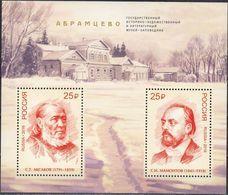 Russia, 2016, Mi. 2370 I-71 I (bl. 236 I), Sc. 7778, Abramtsevo-Artistic And Literary Museum Reserve, MNH - 1992-.... Federazione