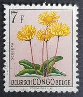 1952-1953 Definitive Issues, Flowers, Belgish Congo Belge, *,**,or Used - Congo Belge