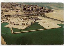 BAHRAIN - AK 350849 National Museum -Diplomatic Area - Bahrein