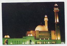 BAHRAIN - AK 350854 Al-Fateh Mosque - Bahrein