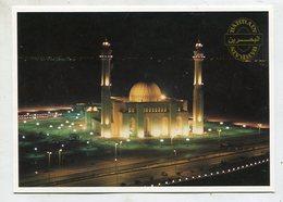 BAHRAIN - AK 350855 Al Fatih Mosque And Islamic Centre - Bahrain