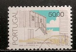 PORTUGAL   N°   1642  OBLITERE - 1910-... République