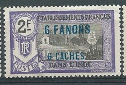 Inde Française     - Yvert N° 74  (*) -  Bce 20907 - Unused Stamps