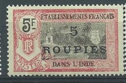 Inde Française     - Yvert N°   78   (*)    -  Bce 20918 - Unused Stamps