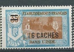 Inde Française     - Yvert N°   82  (*)    -  Bce 20919 - Inde (1892-1954)