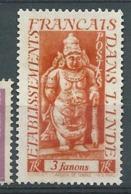 Inde Française     - Yvert N°   249  ( * )   -  Bce 20924 - India (1892-1954)