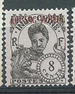 Kouang Tcheou     - Yvert N°  63   (*) -  Bce 20930 - Unused Stamps