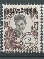 Kouang Tcheou     - Yvert N°  67   (*) -  Bce 20931 - Unused Stamps