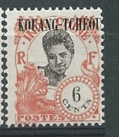 Kouang Tcheou     - Yvert N°  61  (*) -  Bce 20932 - Unused Stamps