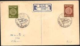 Israele/Israël/Israel: Raccomandata, Registered, Enregistré, Bandiera, Flag, Drapeau, Monnaie, Coin - Buste