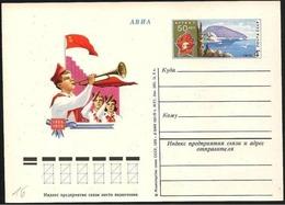 URSS: Intero, Stationery, Entier, Bandiera, Flag, Drapeau, Lenin, Tromba, Trumpet, Trompette - Lenin
