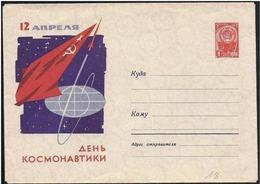 URSS: Intero, Stationery, Entier, Giornata Della Cosmonautica, Journée De L'astronautique, Day Of Cosmonautics - Storia Postale