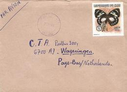 Mali 2001 Segou Papilio Paradoxa Butterfly Insect 310f Scouting Cover - Mali (1959-...)