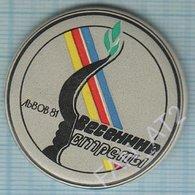 USSR /  Badge / Soviet Union / UKRAINE Archery Shooting Spring Arrows Lviv 1981 - Archery