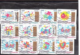FRANCE SERIE TIMBRES A GRATTER OBLITEREE - Adhesive Stamps